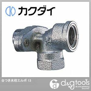 台つき水栓エルボ13   6463