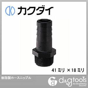 樹脂製ホースニップル 41ミリ×18ミリ (6497-15)