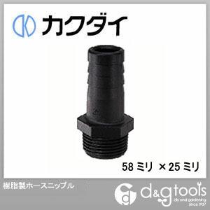 樹脂製ホースニップル 58ミリ×25ミリ (6497-25)