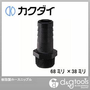 樹脂製ホースニップル 68ミリ×38ミリ (6497-40)