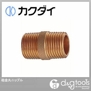 カクダイ 砲金丸ニップル   6499-25
