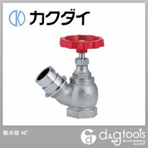 カクダイ 散水栓 45°   652-710-40