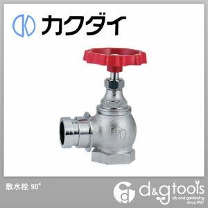 カクダイ 散水栓 90°   652-711-25