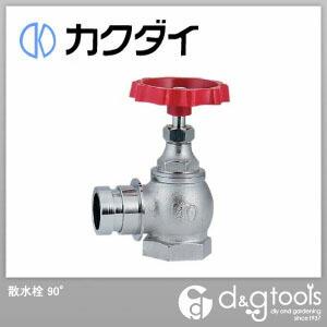 カクダイ 散水栓 90°   652-711-40