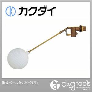 複式ボールタップ(ポリ玉)   6616-50