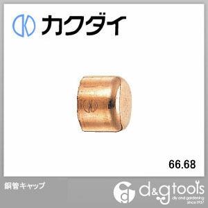 銅管キャップ 66.680000000000007 (6695-66.68)