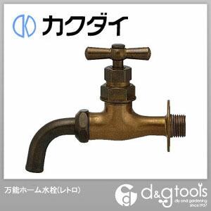 万能ホーム水栓 レトロ (701-513-13)