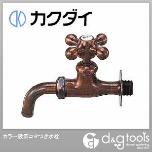 カクダイ カラー吸気コマつき水栓   701-515-13