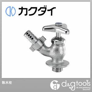 カクダイ 散水栓   7032-25