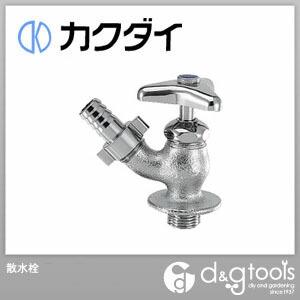 カクダイ 散水栓   7032-13