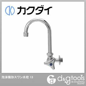 泡沫横形スワン水栓 13 (7082)