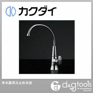 浄水器用元止め水栓 (721-002)