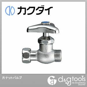 片ナットバルブ   783-001-13