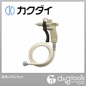 洗浄ノズルセット   783-930