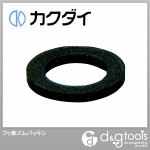 フッ素ゴムパッキン (794-048-13)