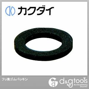 フッ素ゴムパッキン (794-048-20)