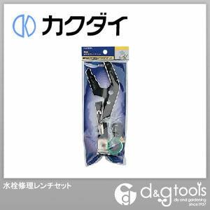 水栓修理レンチセット (9601)
