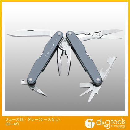 ジュースS2・ グレー(シースなし) (S2−GY)