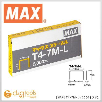 T4ステープル 7mm (T4-7M-L) (2000本入×10箱)