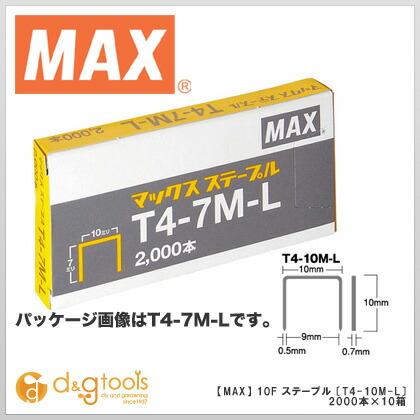 T4ステープル  10mm T4-10M-L (2000本入×10箱)