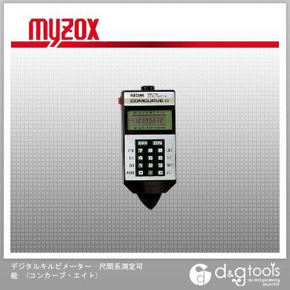 デジタルキルビメーター 尺間系測定可能 (コンカーブ・エイト)