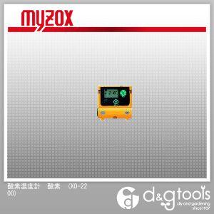 酸素濃度計 酸素   XO-2200