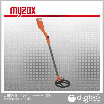金属探知機 ボックスロケーター 探知深度約50cmまで (IMP)