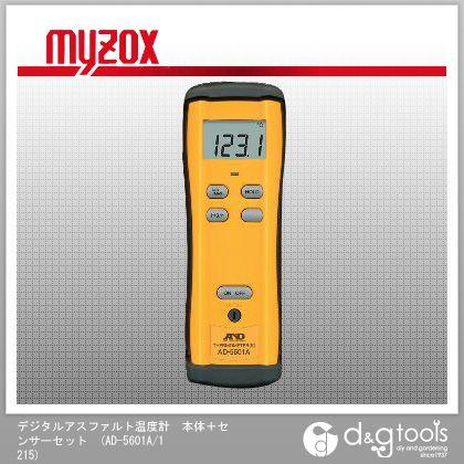 熱電対温度計(Kタイプ)   AD5601A