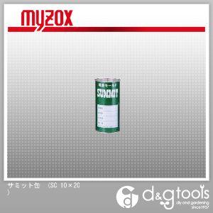 サミット缶   SC 10×20