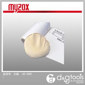 マイゾックス 製図用 文鎮   45-0800