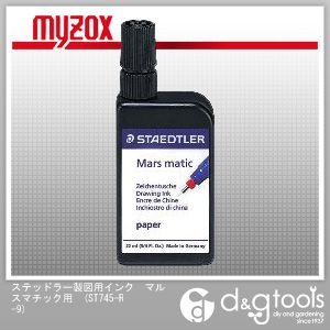 マイゾックス ステッドラー製図用インク マルスマチック用   ST745-R-9