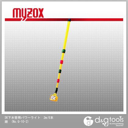 SK下水管用パワーライト 2m/6本継   No.G-10-2