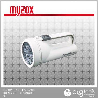 マイゾックス LED強力ライト EVOLTA付LED強力ライト   F-KJWBS01-W