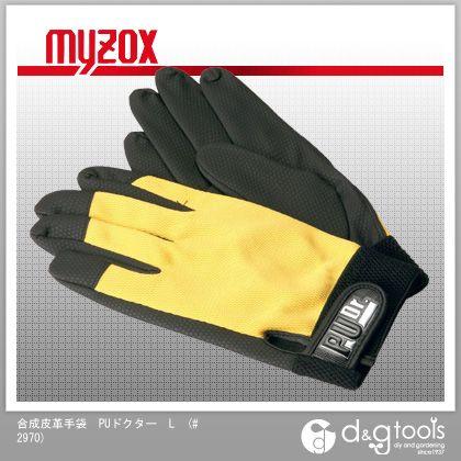 マイゾックス 合成皮革手袋 PUドクター   #2970