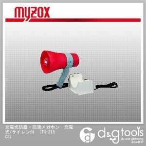 充電式防塵・防滴メガホン充電式/サイレン付   TR-215CS
