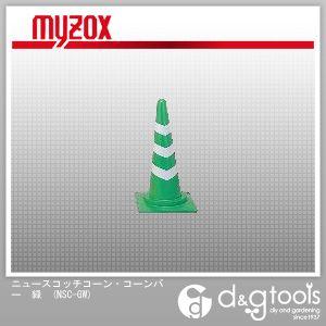 マイゾックス ニュースコッチコーン・ コーンバー 緑 (NSC-GW) 便利グッズ(文具・OA機器) 文具・OA機器