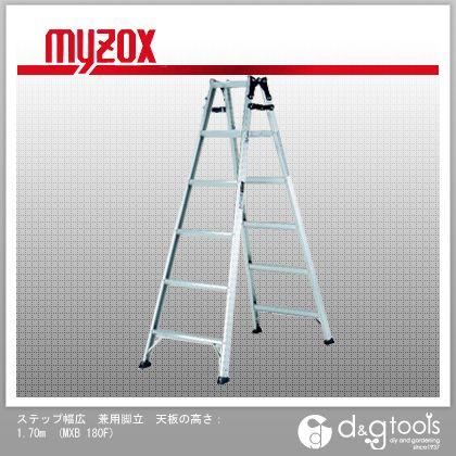 ステップ幅広 兼用脚立 天板の高さ:1.70m (MXB 180F)