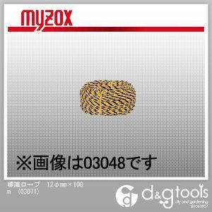 マイゾックス 標識ロープ   03071