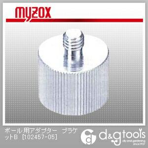 マイゾックス ポール用アダプター [102457-05] DMピンポール用   ブラケットB
