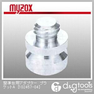 マイゾックス 整準台用アダプター [102457-04] MG-1500SL、ペンタックス、ソキア、トプコン用   ブラケットA