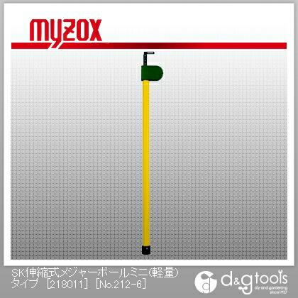 SK伸縮式メジャーポールミニタイプ [218011]  6m×8段 検測さお (No.212-6)