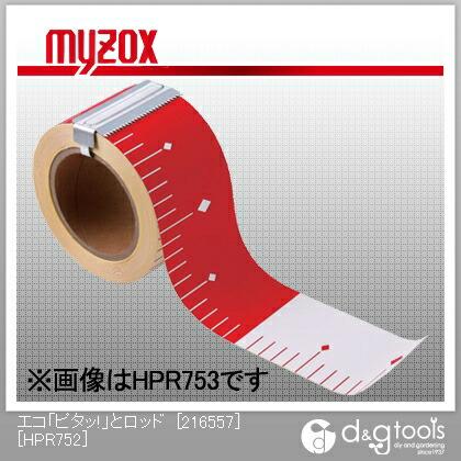 エコ「ピタッ!」とロッド [216557]  75mm幅×赤白20cm (HPR752)