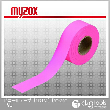 マイゾックス ビニールテープ [217181] [BT-30P 桃] 1巻   BT-30P 桃
