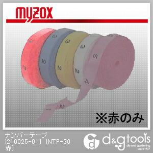 ナンバーテープ 赤  NTP-30
