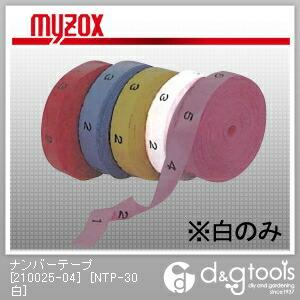 ナンバーテープ 白 (NTP-30)