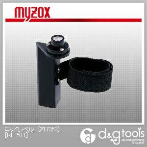 マイゾックス ロッドレベル [217353]  60'/2mm   RL-60T
