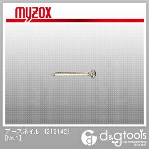 アースネイル [212142]  9×5×43×3/100本入 適応アースポイント/No.2 測量用鋲 (No.1)