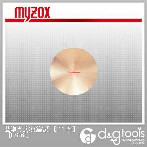 基準点鋲(真鍮製)  十字・63φ×10(日本道路公団仕様) 測量用鋲 (BS-63)