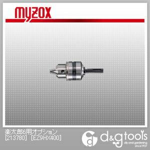 楽太郎6用オプションハンマードリル用チャック   EZ9HX400