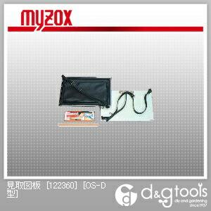 見取図板 [122360]  300*420mm、付属品付 (OS-D型)